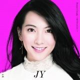 ニューシングル「Secret Crush 〜恋やめられない〜/MY ID」通常盤