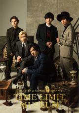 DISH// 日本武道館単独公演'17 TIME LIMIT MUSEUM通常盤