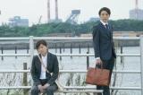 フジテレビ系連続ドラマ『民衆の敵』第6話予告カット (C)フジテレビ