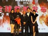 映画『マンハント』北京プレミアの模様(C) 2017 Media Asia Film Production Limited All Rights Reserved.