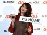 『au HOME発表会 with au 2017 冬モデル』に参加した後藤真希 (C)ORICON NewS inc.