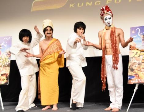 イベント前半ではコスプレ姿を披露したゴールデンボンバー=映画『カンフー・ヨガ』のイベント (C)ORICON NewS inc.