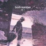 back numberの17thシングル「瞬き」通常盤ジャケット