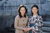 テレビ朝日系帯ドラマ劇場第3弾は『越路吹雪物語』。主演の瀧本美織と木南晴夏(C)テレビ朝日