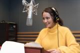 岡田結実、NHKの番組で初ナレーション『ロボコン30年企画 笑って笑って笑って泣いたロボット秘話』NHK総合で11月25日放送(C)NHK