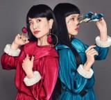 約2年ぶりのフルアルバム『ミラージュ・コラージュ』(11月1日発売)