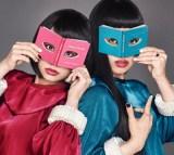 約2年ぶりのフルアルバム『ミラージュ・コラージュ』(CD+DVD)(11月1日発売)