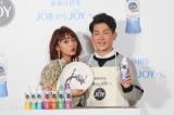「いい夫婦の日」イベントに、ジャングルポケットの太田博久と、妻でモデルの近藤千尋が出席
