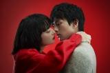 日本テレビ系連続ドラマ『トドメの接吻』に出演する門脇麦と新田真剣佑 (C)日本テレビ