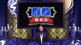 MCの坂上忍(C)テレビ東京