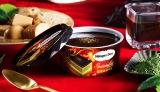 21日より発売されるSpecialite『抹茶のオペラ』。トップに金粉がトッピングされたぜいたくなデザートアイス