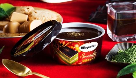 サムネイル 21日より発売されるSpecialite『抹茶のオペラ』。トップに金粉がトッピングされたぜいたくなデザートアイス