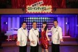 大御所コーラスグループ「ロス・インディオス」と共演したNGT48中井りか