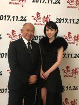 『マンハント』北京プレミアに参加したジョン・ウー監督(左)と桜庭ななみ