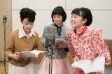 テレビ朝日系帯ドラマ劇場『トットちゃん!』NHK専属女優になった徹子の新たな挑戦の日々がはじまる(C)テレビ朝日