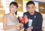家庭用ロボット5台と同居している太田光&光代夫妻 (C)ORICON NewS inc.