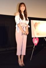 映画『8年越しの花嫁 奇跡の実話』のトークショーに出席した松井愛莉 (C)ORICON NewS inc.