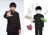主演は濱田龍臣(C)ONE・小学館/ドラマ「モブサイコ100」製作委員会