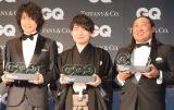 『GQ MEN OF THE YEAR 2017』を受賞した(左から)斎藤工、佐藤天彦、秋山竜次 (C)ORICON NewS inc.