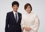 和田正人&吉木りさが結婚 (17年11月22日)
