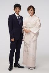 結婚した和田正人&吉木りさ