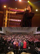 中部7県のNHK総合で11月23日放送、『Uta-Tube 紅白初出場SP 〜三浦大知&SHISHAMO〜』(C)NHK