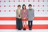 11月16日に行われた『第68回NHK紅白歌合戦』出場歌手発表会見に出席したSHISHAMO(C)NHK