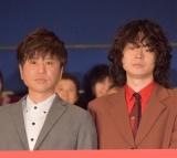 映画『火花』初日舞台あいさつに出席した(左から)川谷修士、菅田将暉 (C)ORICON NewS inc.