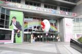 大阪市北区扇町にあるカンテレ正面玄関(C)カンテレ