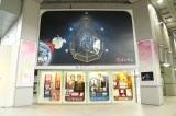 """カンテレ社屋1階のオープンスペースに番組の衣装や小道具などを展示した""""カンテレミュージアム""""を開設(C)カンテレ"""