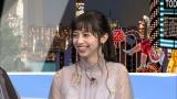 中条あやみ=カンテレ『ミュージャック』11月24日・12月1日の2週連続ゲスト出演(C)カンテレ