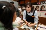 SHIBUYA TSUTAYAで1日店長を務めた渡辺麻友(C)AKS