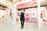 SHIBUYA TSUTAYAでは27日まで『AKB48 渡辺麻友ミュージアム「まゆゆがいっぱい」』を開催中