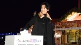 横浜市内にある赤レンガ倉庫で行われた『Chistmas Market in 横浜赤レンガ倉庫』のライトアップセレモニーに参加したディーン・フジオカ (C)ORICON NewS inc.