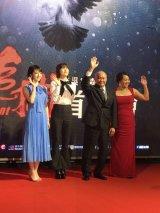 『マンハント』台湾プレミアに出席した(左から)桜庭ななみ、ハ・ジウォン、ジョン・ウー、アンジェルス・ウー