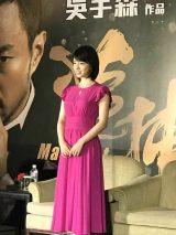 『マンハント』台湾プレミアに出席した桜庭ななみ