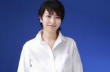 11月24日放送、テレビ朝日系『ミュージャックステーション』松たか子が8年ぶりに出演