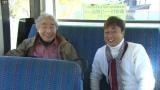 11月25日放送、テレビ東京系『いい旅・夢気分スペシャル』紅葉が美しい群馬路を旅する太川陽介(右)と蛭子能収(左)(C)テレビ東京