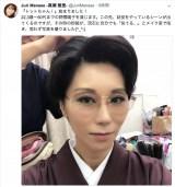 母・野際陽子さんを演じる真瀬樹里(写真はツイッターより)