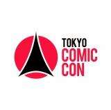 『東京コミコン2017』12月1日から3日まで、千葉・幕張メッセで開催