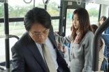 フジテレビ系連続ドラマ『民衆の敵』に出演する藤原さくら (C)フジテレビ