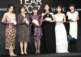 『ウーマン・オブ・ザ・イヤー』を受賞した(左から)コムアイ、恩田陸、ブルゾンちえみ、木村多江、吉岡里帆、MIKIKO (C)ORICON NewS inc.