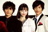 映画『覆面系ノイズ』初日舞台あいさつに登壇した(左から)小関裕太、中条あやみ、志尊淳(C)Deview
