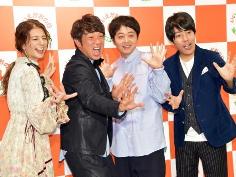 『いいえがおの日』制定記念イベントに出席した(左から)スザンヌ、木本武宏、うしろシティ(金子学・阿諏訪泰義) (C)ORICON NewS inc.