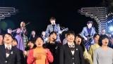 『東京2020参画プログラム 文化オリンピアードナイト』コンサートで高校生とコラボレーションしたゆず(C)ORICON NewS inc.