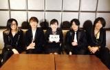 日本テレビ系『スッキリ』で結婚式サプライズを敢行したGLAYと水卜麻美アナウンサー (C)日本テレビ