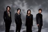 30日放送の日本テレビ系朝の情報番組『スッキリ』に出演するGLAY