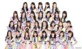 『NHK WORLD presents SONGS OF TOKYO』AKB48世界選抜出演決定(写真はBNK48)