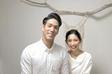 結婚を発表した荒波翔選手(左)と宮崎瑠依