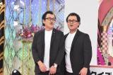 12月5日放送の日本テレビ系『ものまねグランプリ 〜ザ・トーナメント〜』(後7:56)で、吉田鋼太郎と神奈月が夢のものまね競演 (C)日本テレビ